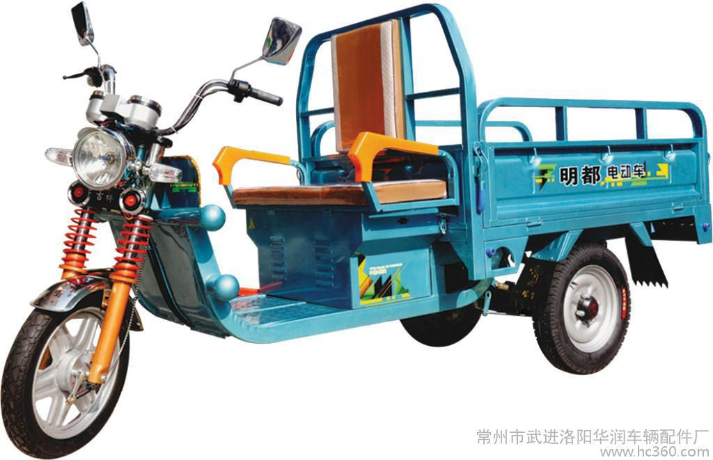 厂家热销 供应电动三轮车 电动车厂家 三轮车 及时发货