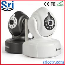 WIFI云台 高清摄像机 监控摄像头 P2P网络监控摄像头 高清摇头机