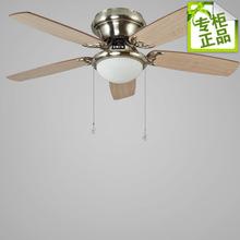 新款风扇灯吊扇灯吸顶简约现代单灯装饰灯客厅灯具48ZSM-123