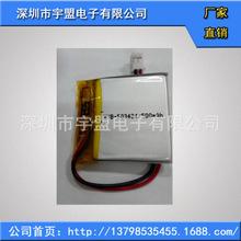 厂家直销 3.7V聚合物锂电池 聚合物电池 503434-500mah锂电池