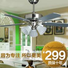 新款风扇灯吊扇灯现代简约餐厅卧室电扇灯42寸301N