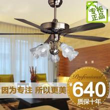 新款风扇灯吊扇灯铁叶简约现代餐厅电风扇超大风52寸505T
