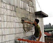 建筑防水公司