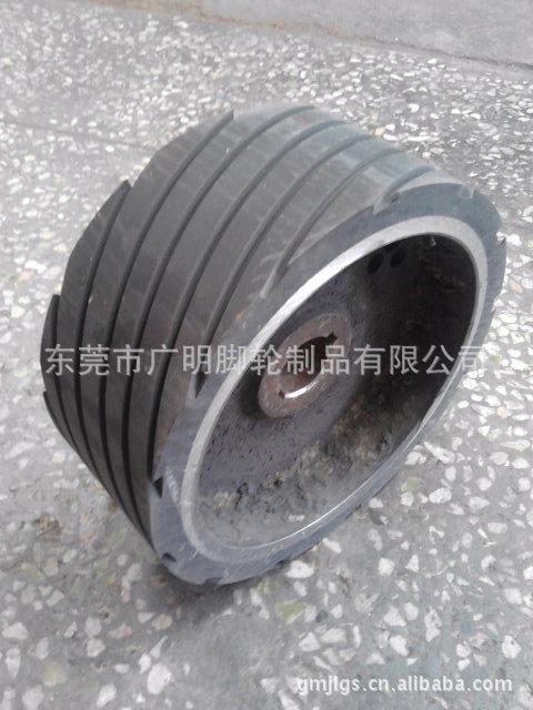 供应来料加工 铁芯/铝芯包橡胶,包聚氨酯PU胶