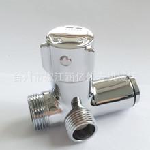 HY-000-21三档分水器,花洒杆分水器,花洒分水器,淋浴架