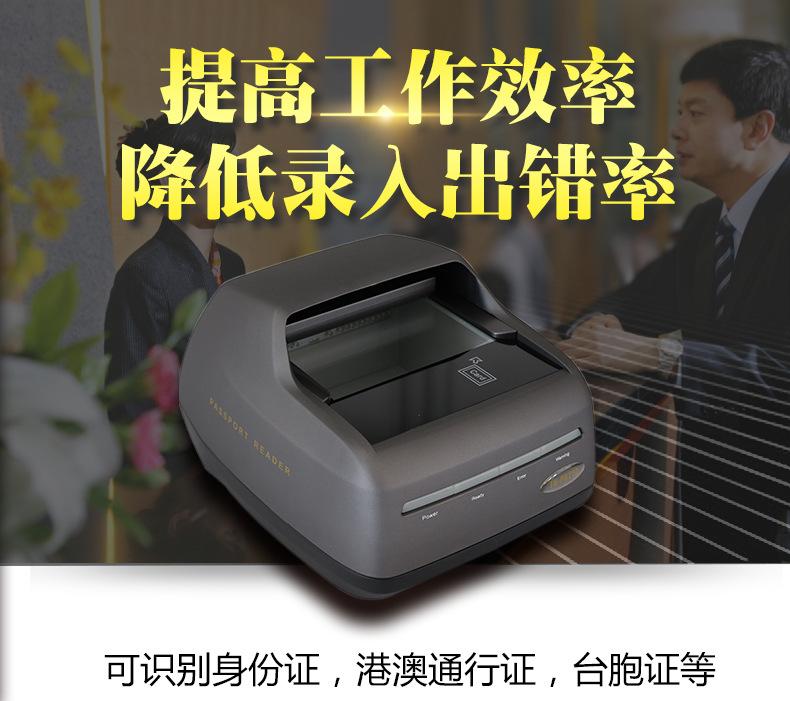 神盾SDV2012证件扫描访客系统 人证身份识别访客一体机
