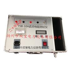 供应变压器直流电阻测试仪/直阻仪