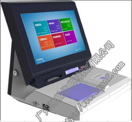 神盾SDV2013双屏访客一体机 人证合一访客系统 新疆访客