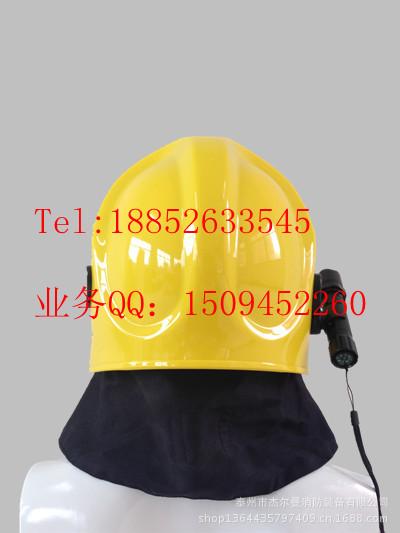 消防头盔 新欧式消防头盔 欧式头盔 头盔批发