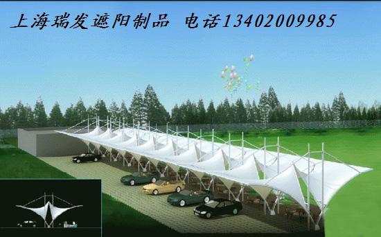 膜结构,上海自行车棚,上海汽车车棚,自行车篷,电动车棚;