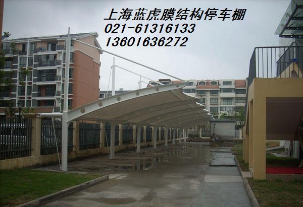 热销产品,膜结构车棚,钢结构车篷,自行车篷,汽车棚雨棚