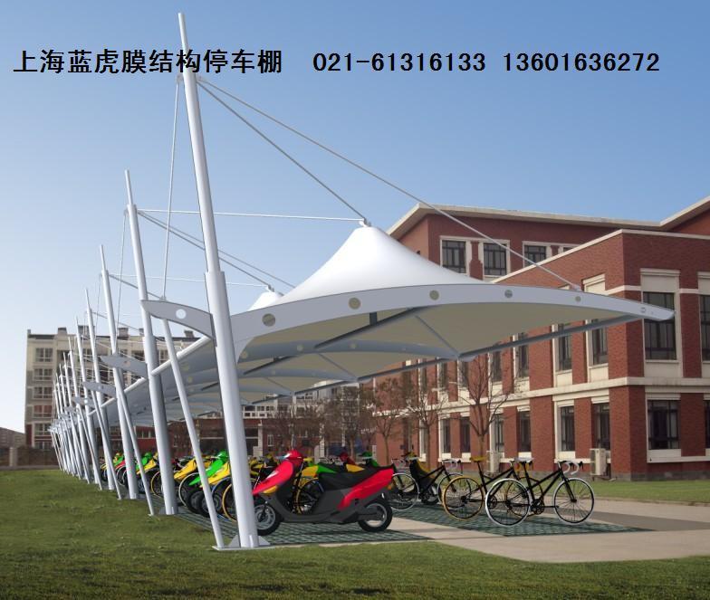 安装设计膜结构车棚汽车棚膜结构车棚雨棚厂家