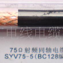供应金万兴射频电缆SYV75-5(BC128编)