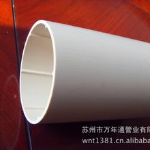 苏州万年通供应pvc排水管材pvc给水管