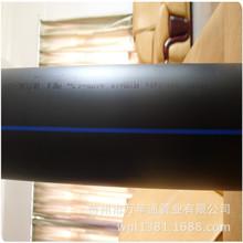 pe给水管 PE塑料管厂家特价批发全新料pe管材