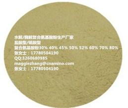 厂家供应农用复合氨基酸粉40%50%52%60%70%80%
