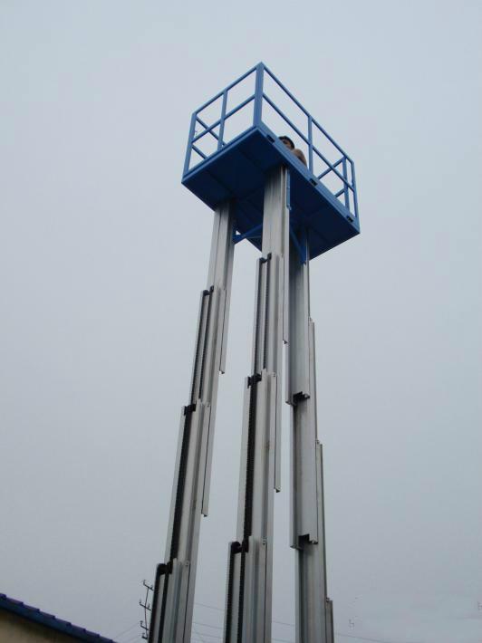 铝合金三柱升降平台