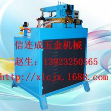XLC 厂家供应35kva对焊机碰焊机un-150 手动式对焊机 带锯