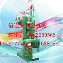 XLC [ 厂家供应] 40kva 排焊机 线材排焊机 自动龙门排