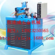 XLC供应25kva气动碰焊机 东莞碰焊机 对焊机碰焊机 手动式