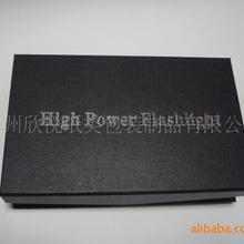 手电筒礼品盒 手电筒包装盒 手电筒纸盒 手电筒盒