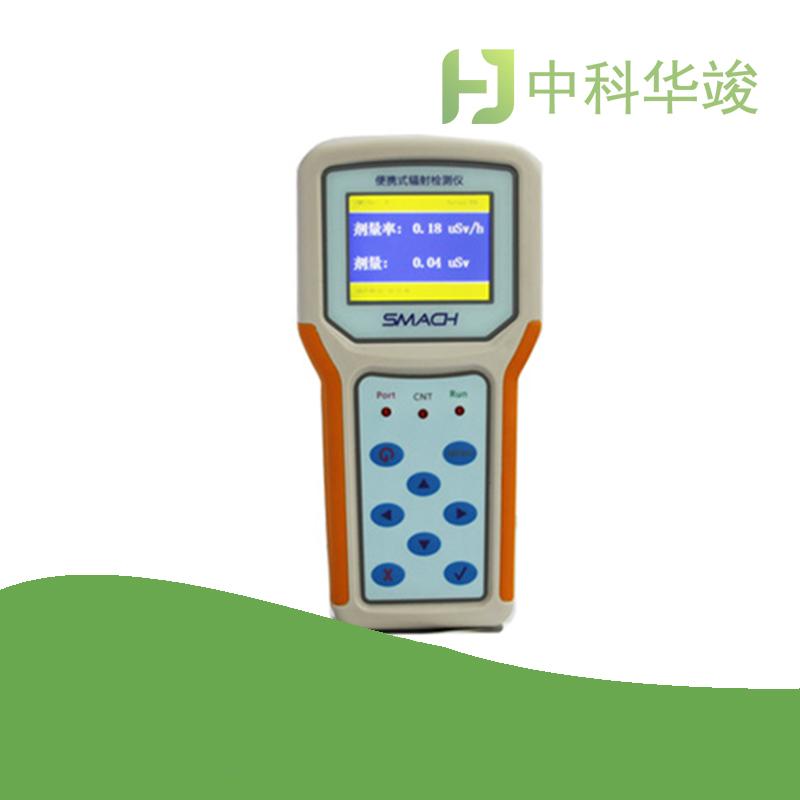 R-EGD辐射检测仪 辐射检测仪厂家