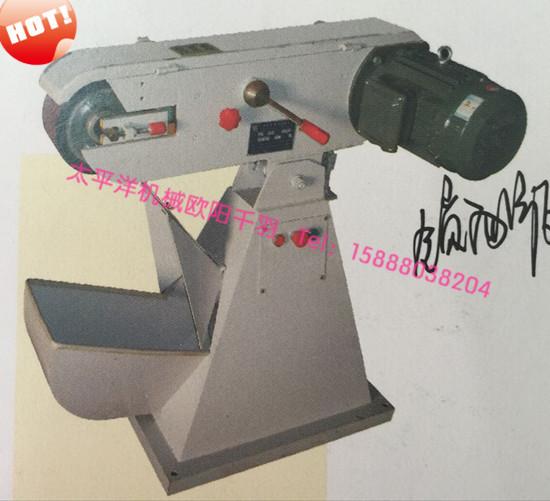 厂家直销太平洋机械ZY-2000平立双用砂带机多功能电动砂带机
