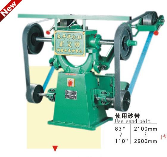 【正义牌磨光机】ZY-250A 节能除尘砂轮机|平面磨光砂轮机