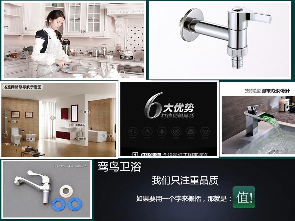 温州卫浴厂家直销批发全铜单冷面盆洗手间台盆水嘴小龙头
