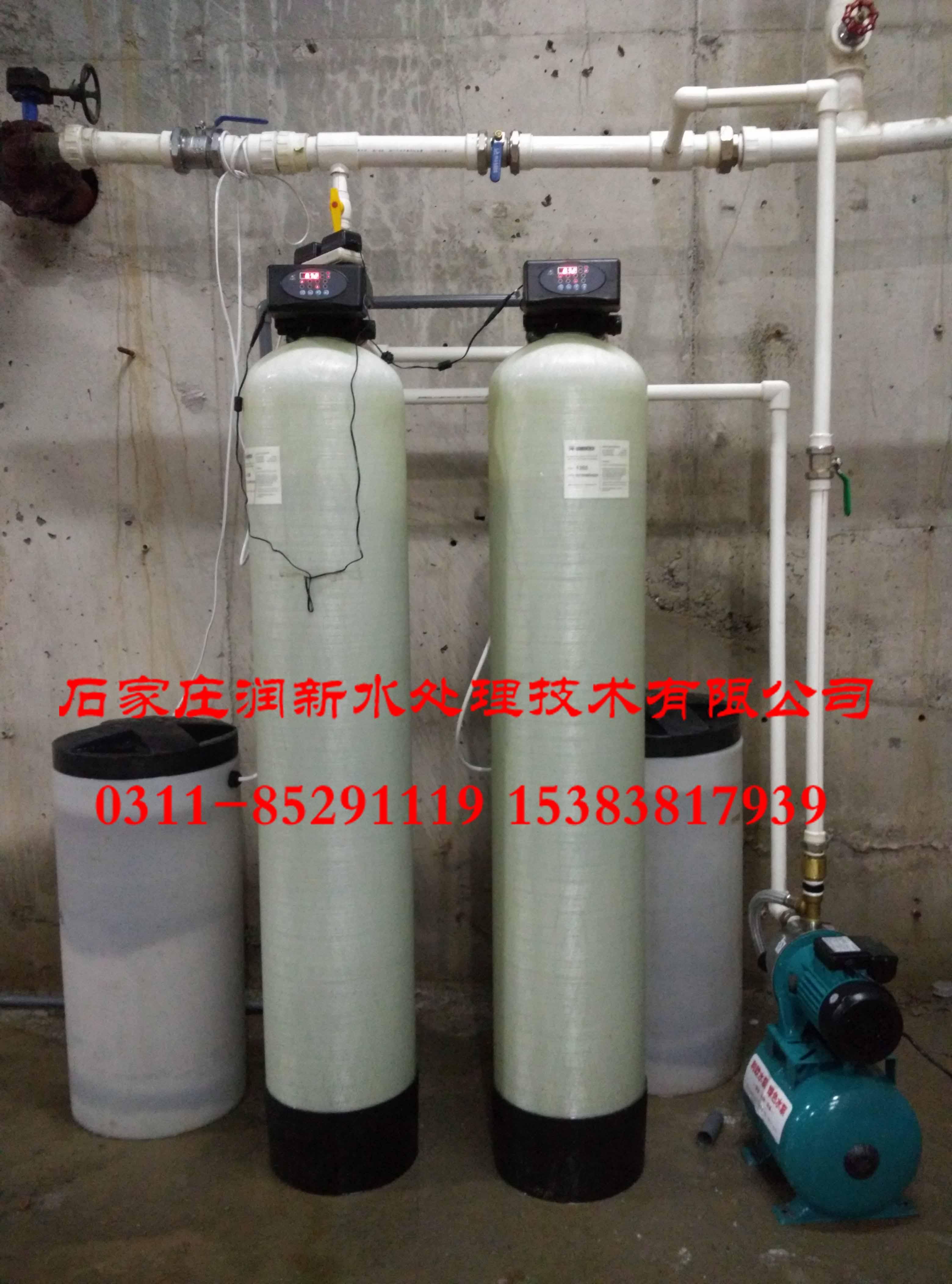 软水器,全自动软化水设备,润新钠离子交换设备