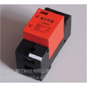 供应电源电涌保护器 JY-DGB 系列
