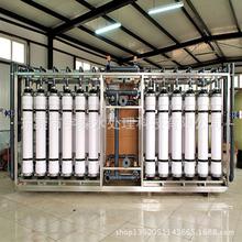 广东25T/H超滤净水设备 水处理设备 微滤净水设备 工业水处