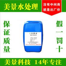 厂家直销现货供应鋇锶专用阻垢剂