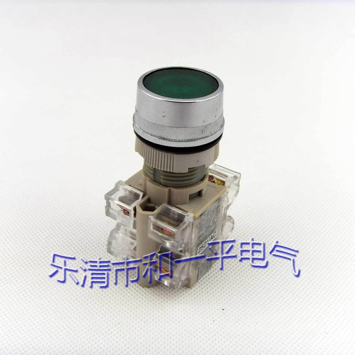 台湾天得 正品 T2TFR自复位带灯按钮开关 安装口径:22mm