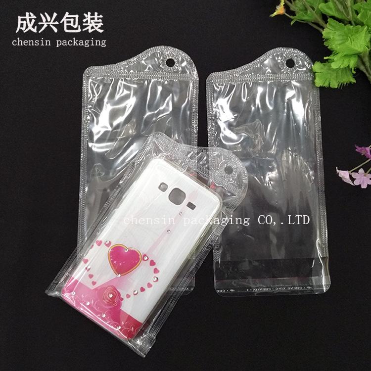 透明手机壳塑料袋/不粘TPu手机壳胶袋/自封口胶袋/包