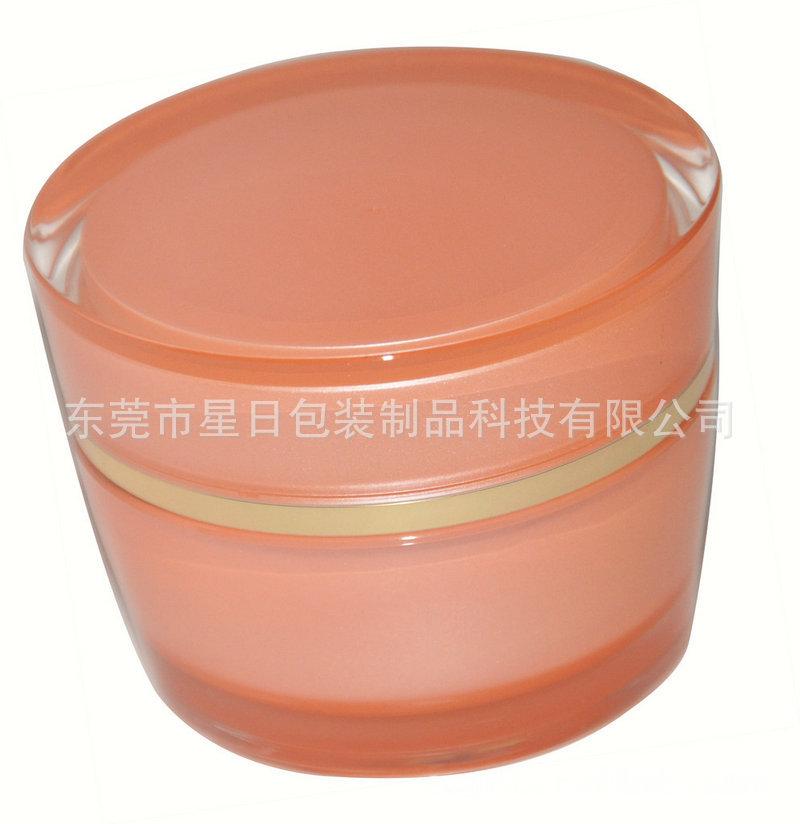 生产供应 多色50克膏霜瓶 亚克力透明膏霜瓶XR-PA1-E-50G