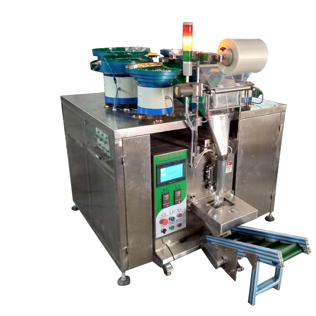 五金配件包装机自动点数包装机多功能包装机械设备