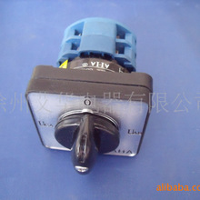 供应AHA高品质转换开关 控制主令开关 操作开关 凸轮开关