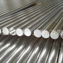 供应高强度42CrMo合金结构钢 规格齐全 现货报价 上海合金钢厂家