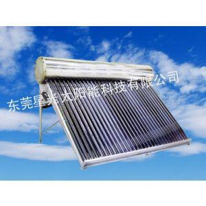 供应太阳能热水工程咨询到东莞星光太阳能