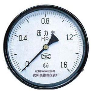 供应沈阳压力表|沈阳压力真空表|沈阳常规压力表