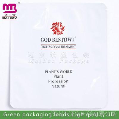 厂家供应镀铝袋 三边铝箔袋 塑料袋 面膜袋 铝箔袋 专业生产
