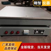 电热板 不锈钢电热板400度 BGG-3.6电热板3600W