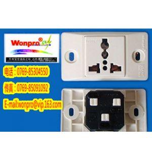 供应万用插座/窄板插座/工业插座