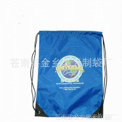 涤纶袋厂家定制 210D黑色抽绳涤纶束口袋 广告促销环保涤纶袋