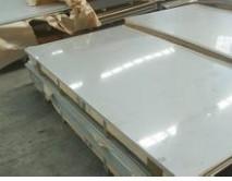 不锈钢2B板价格供/