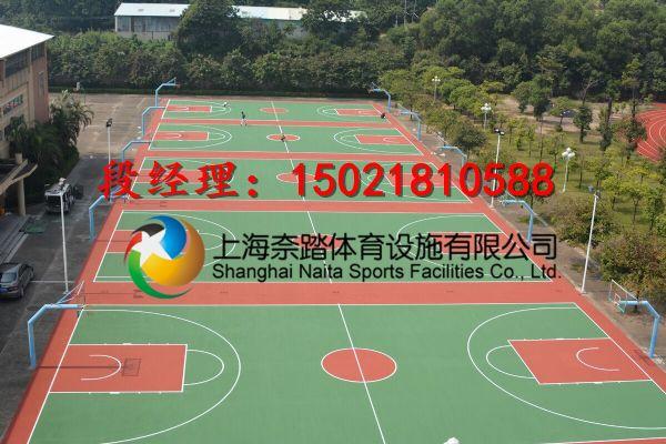 上海塑胶篮球场施工材料