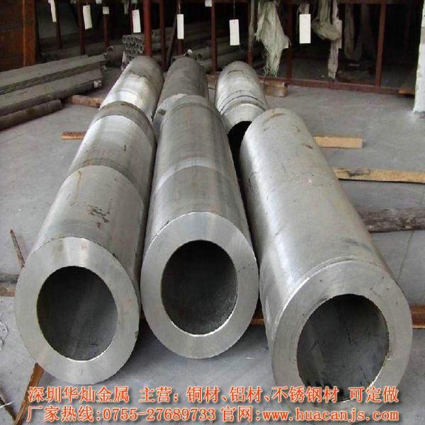 国标6082铝管西南铝管6082无缝管铝管厂家