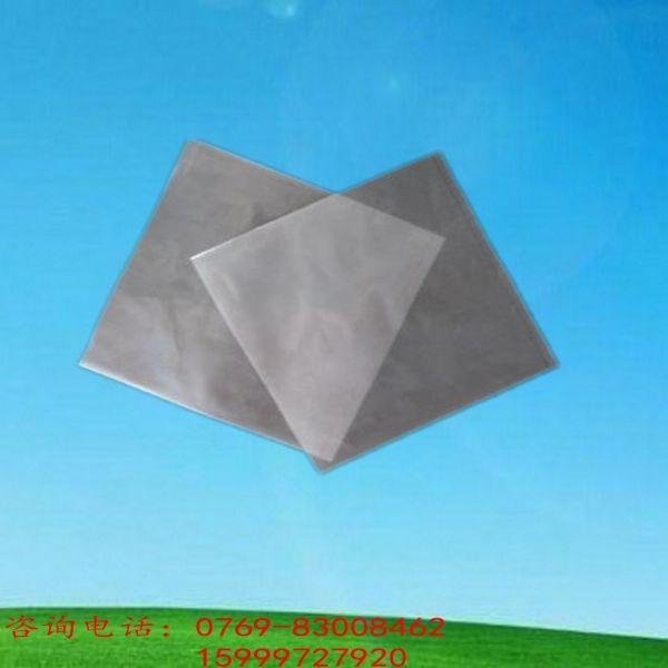 供应PE平口袋PP平口袋服装包装袋