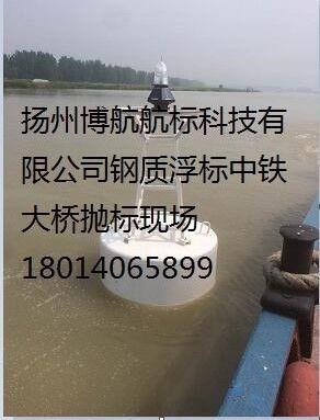 监测浮标,浮筒